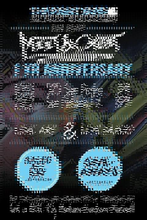 20121012-233921.jpg